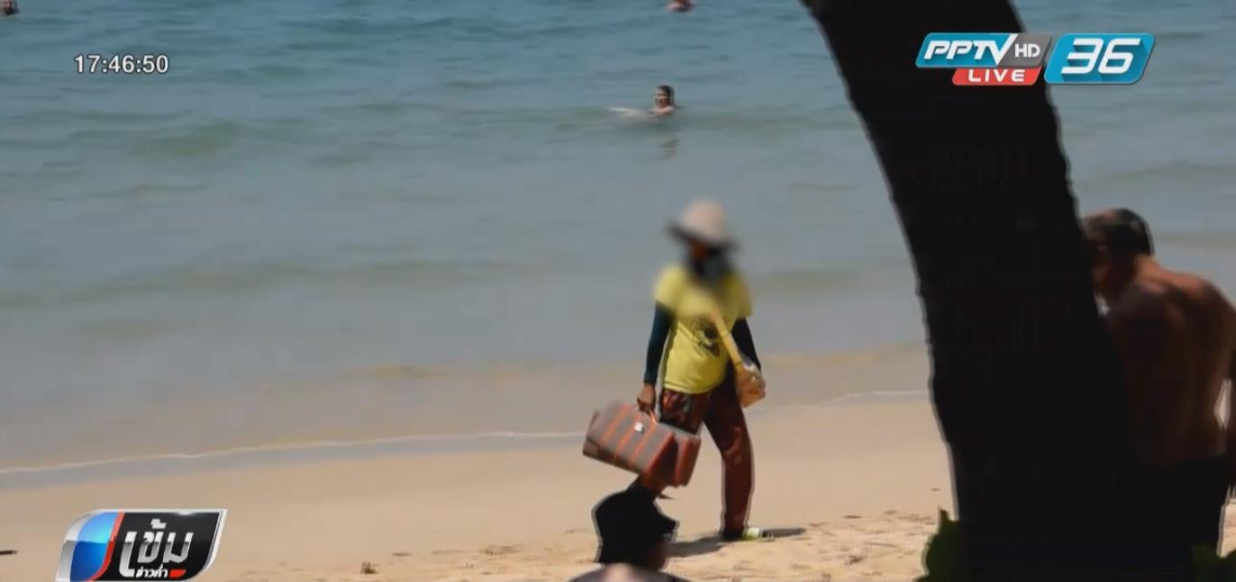 เทศกิจจับผู้ค้าเร่หน้าหาดอ่าวนาง หลังนักท่องเที่ยวร้องเรียนถูกรบกวน