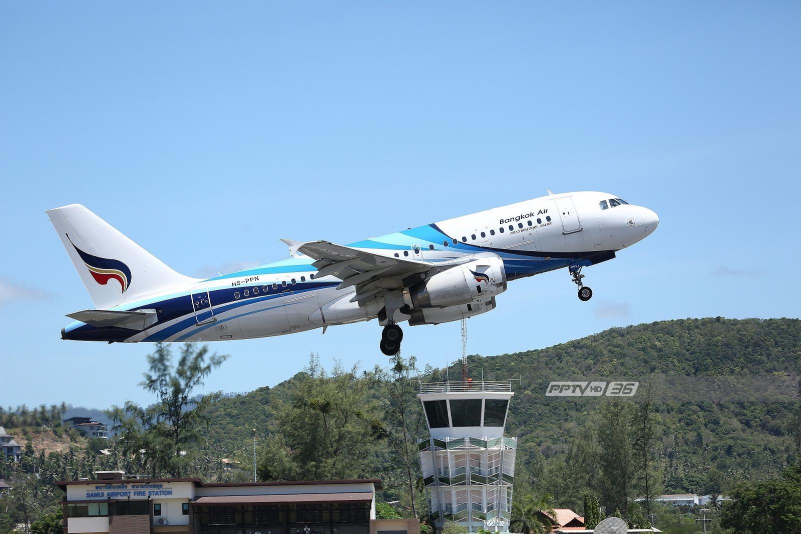 วิทยุการบินฯ คาดช่วงสงกรานต์ ปริมาณเที่ยวบินทั่วประเทศเพิ่มขึ้น 11%
