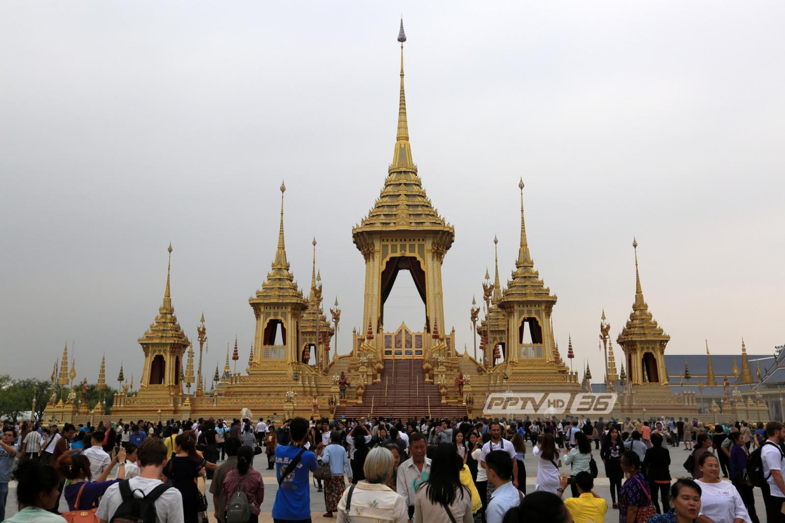 เผยยอดประชาชนกว่า 3.3 ล้านคน เข้าชมนิทรรศการพระเมรุมาศ