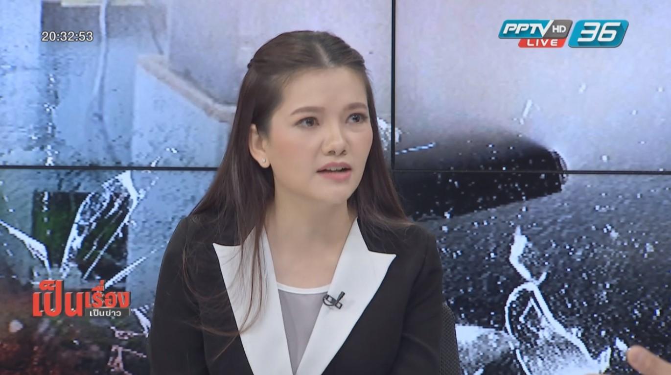 """ไขข้อข้องใจ ต้นตอปัญหาสะสม """"ตำรวจไทย"""" ฆ่าตัวตาย"""
