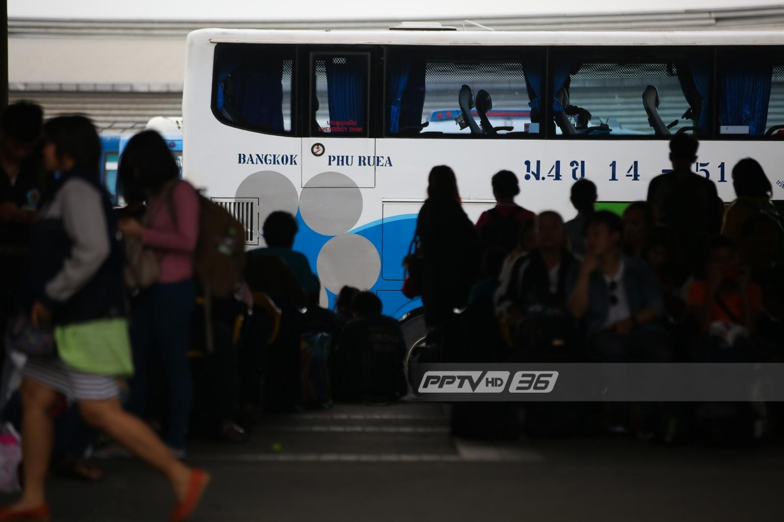 บขส.เพิ่มเที่ยวรถรองรับคนเดินทางกว่า 160,000 คน