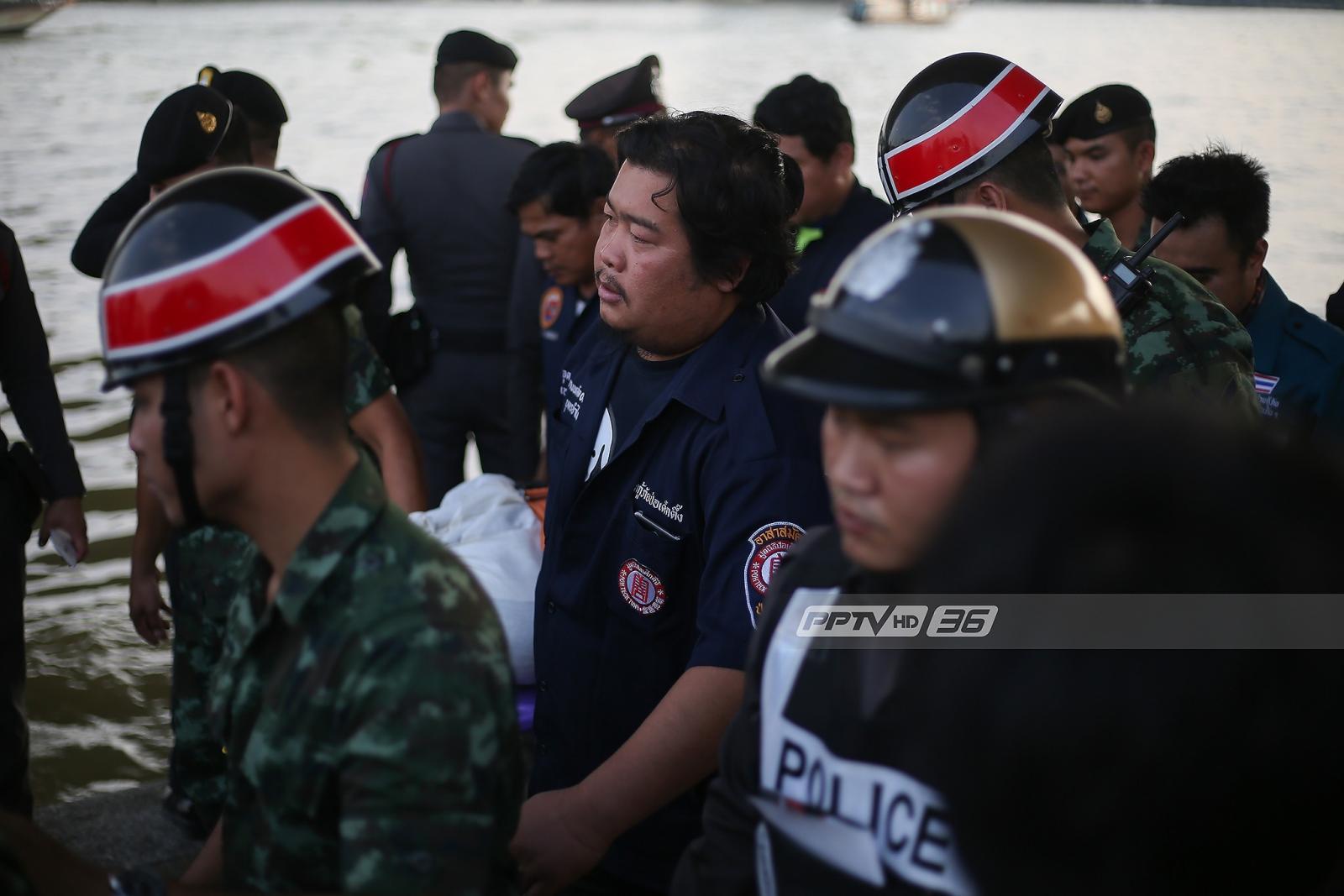 พบศพหญิงตกสะพานพระราม 8  ตำรวจเตรียมเรียกชายคนสนิทสอบปากคำ