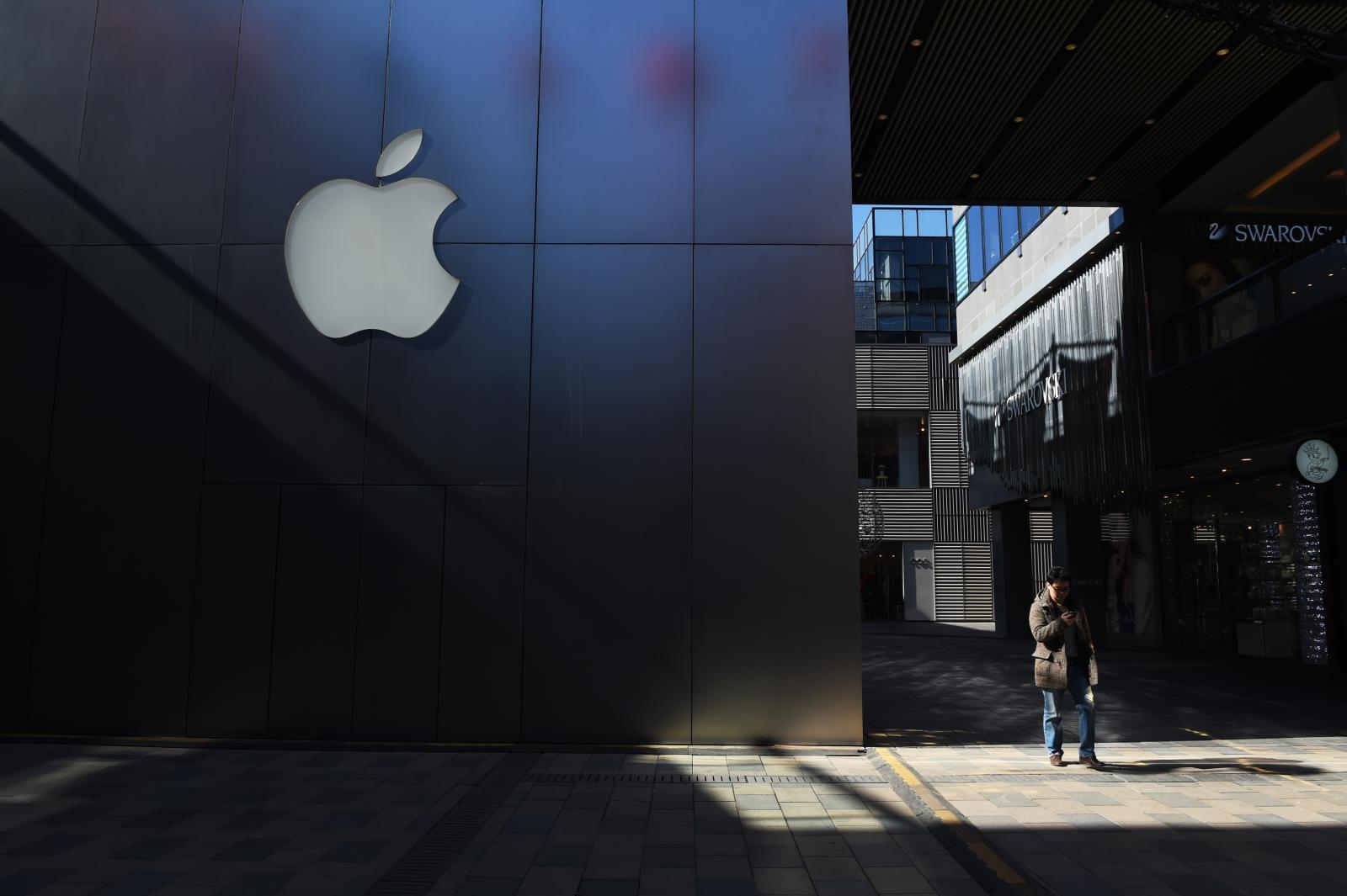 คาดยอดขายไอโฟนปีนี้ลดลง 16 ล้านเครื่อง