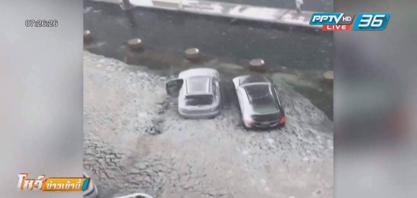 เผยคลิปน้ำท่วมขังลานจอดรถบอสตัน ท่ามกลางหิมะ