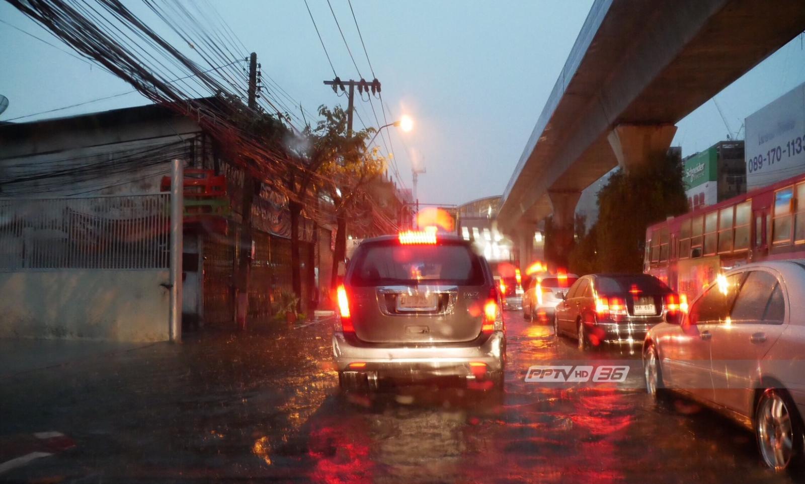 ฝนกระหน่ำ!! น้ำท่วมกรุงเทพฯ เช้านี้หลายพื้นที่
