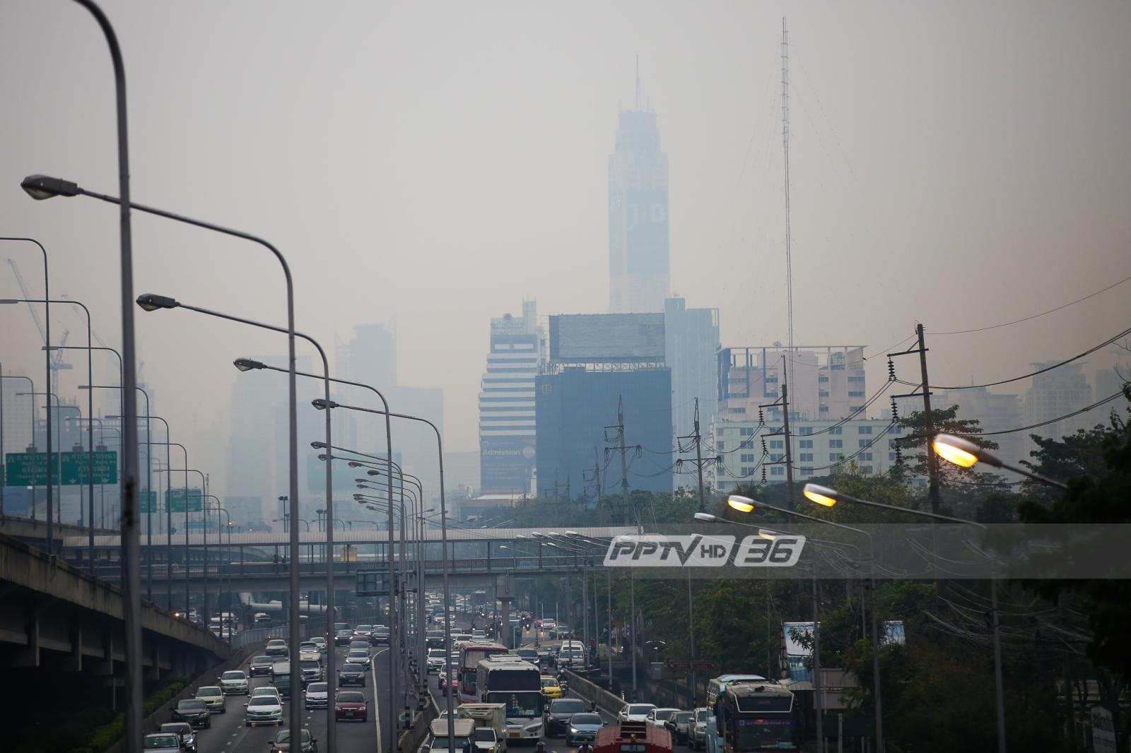 กรมควบคุมมลพิษแจง กรุงเทพฯเกิดสภาพอากาศนิ่ง ฝุ่นละออง PM 2.5 เกินค่ามาตรฐาน