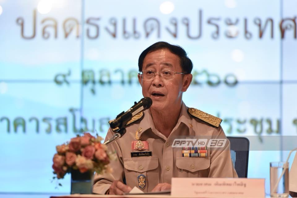 นายกฯ ปลื้มไทยพ้นธงแดง ผ่านมาตรฐานบินโลก