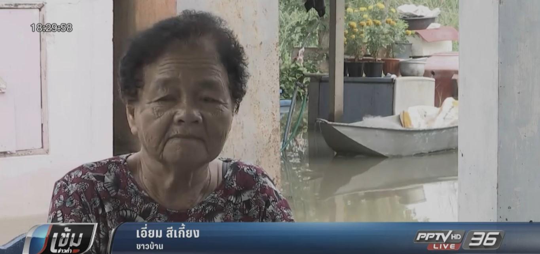 ชาวบ้านท้ายเขื่อนพระรามหก ยกของขึ้นที่สูงรับมือน้ำท่วม