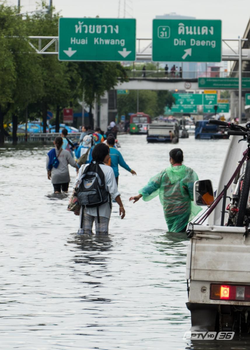 ฝนถล่มหนักในรอบ 31 ปี กรุงเทพฯ อ่วม น้ำท่วมหนัก