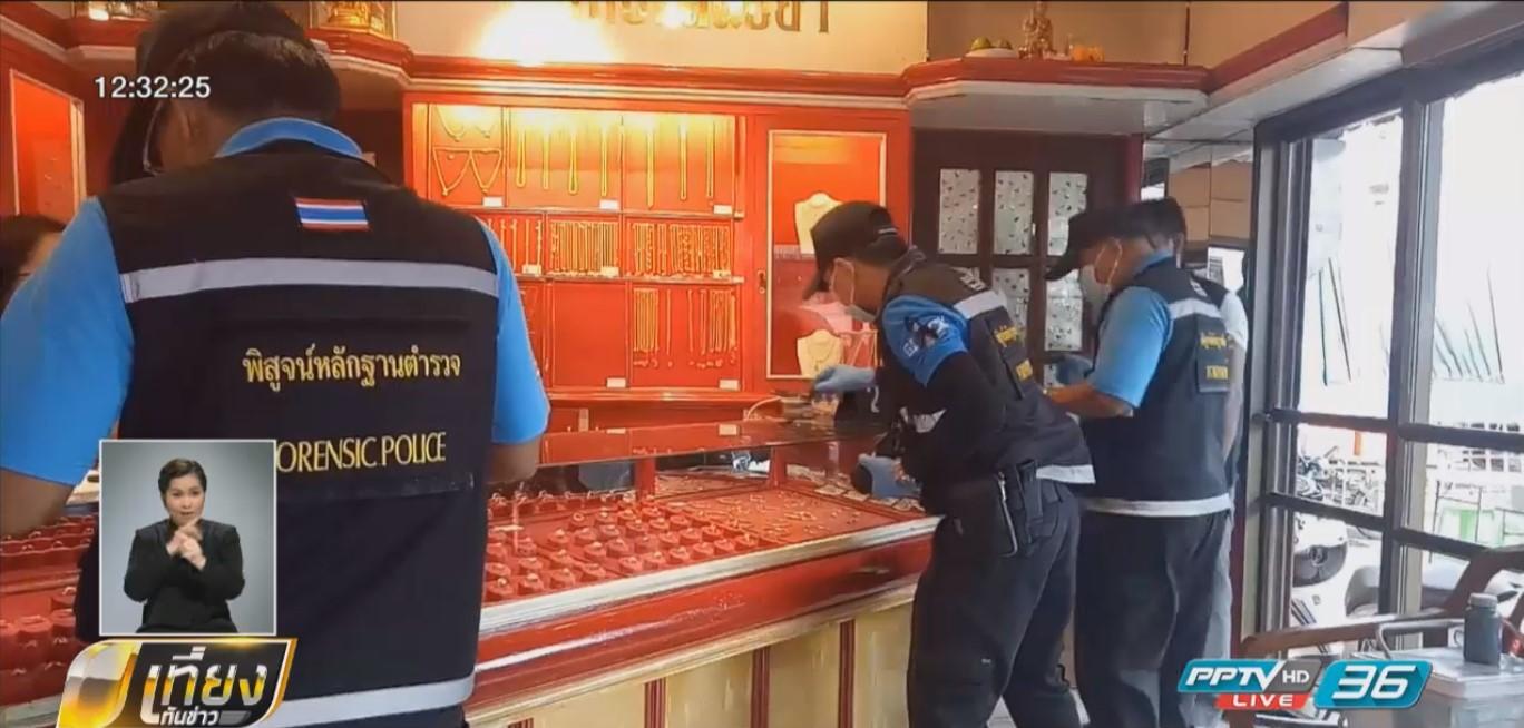 เร่งล่าตัวคนร้ายควงมีดดาบปล้นร้านทองกลางเมืองจันทบุรี