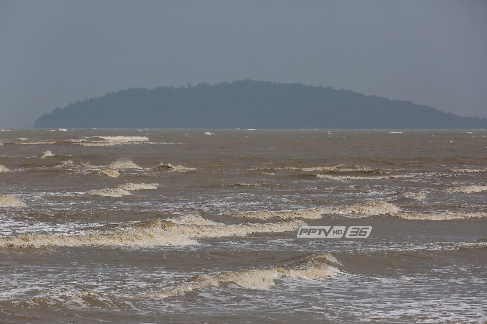 ภาคใต้ฝั่งตะวันออก เฝ้าระวังคลื่นลมในทะเล เตรียมรับมือพายุ