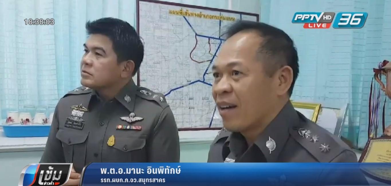 ตำรวจเร่งตามตัวกลุ่มวัยรุ่นบุกทำร้ายอริในห้องฉุกเฉิน