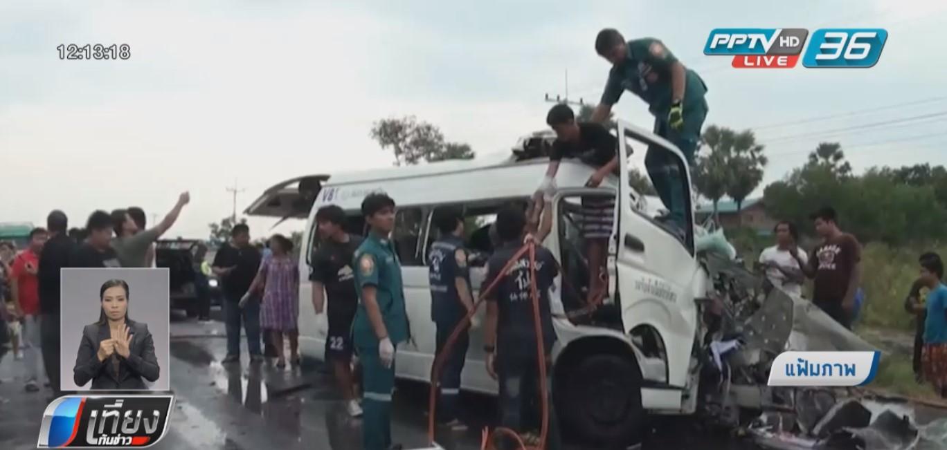 ไม่พบป้ายกำกับความเร็ว บริเวณรถตู้นักท่องเที่ยวญี่ปุ่นประสบอุบัติเหตุ