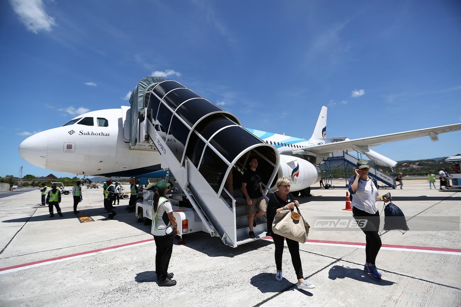 """""""การบินกรุงเทพ"""" แจงเช่าที่ดินราชพัสดุสนามบินสมุยตามขั้นตอน"""
