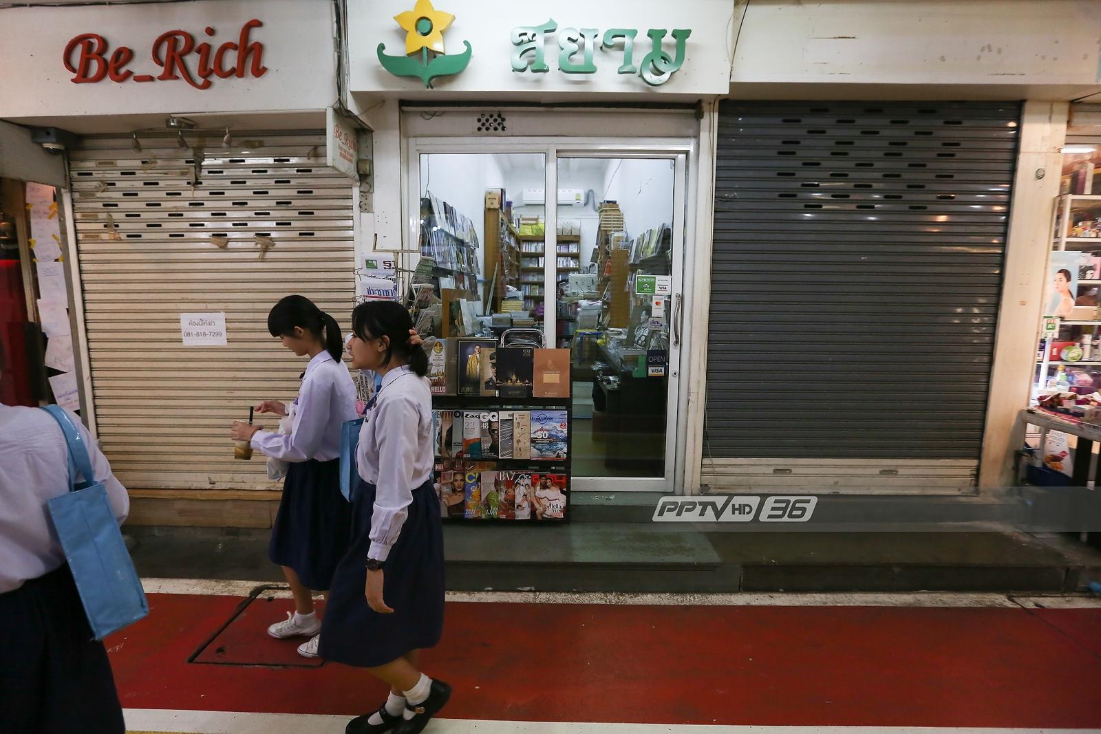 """สู้ค่าเช่าไม่ไหว! ร้านหนังสือ """"ดอกหญ้า"""" สาขาสยามฯ หมดสัญญาเช่าสิ้นเดือน ธ.ค.นี้"""