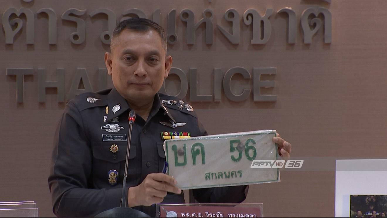 เปิดฉายาตำรวจปี 60
