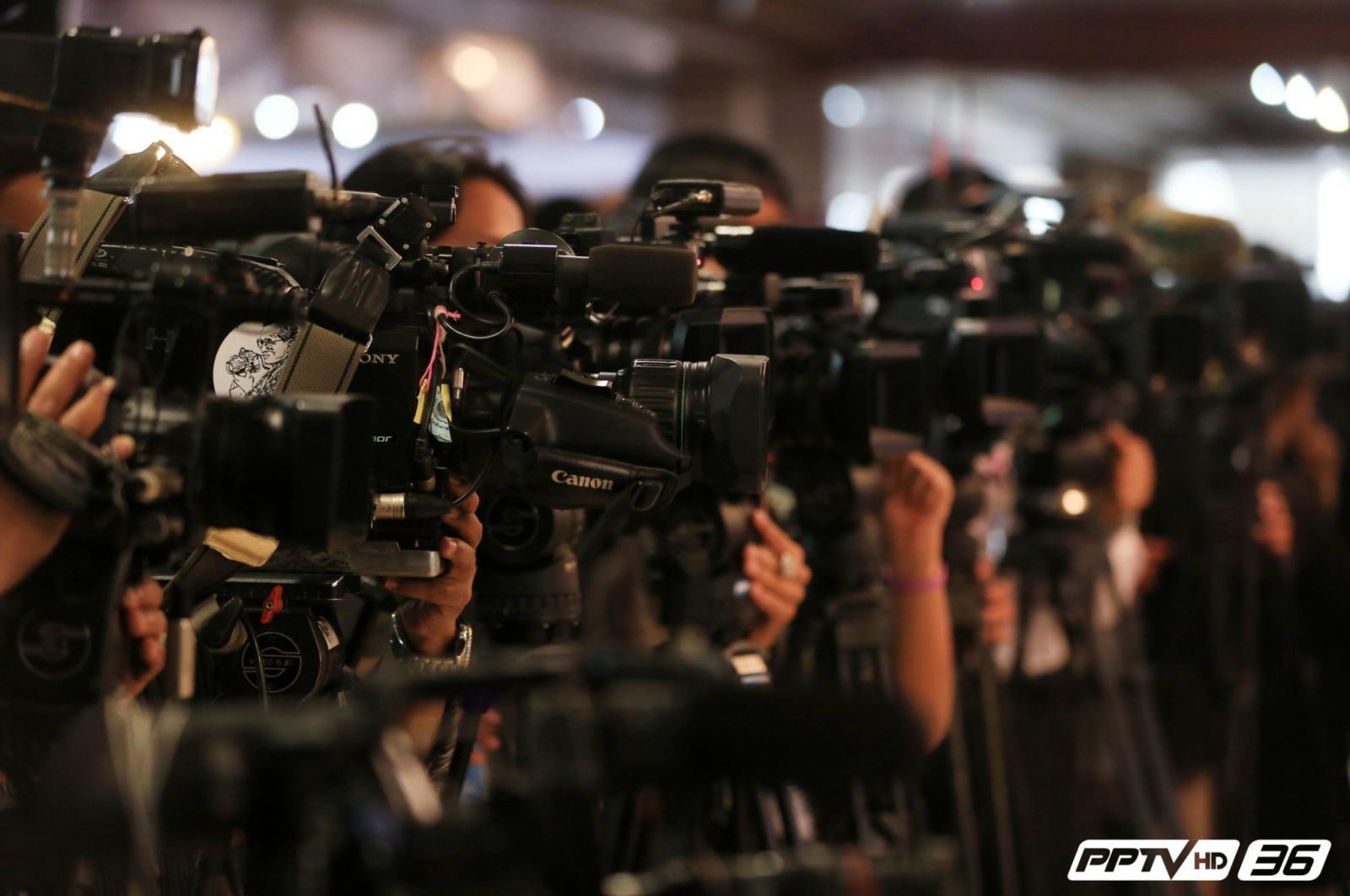 30 องค์กรสื่อ ยกระดับต้านกม.ควบคุมสื่อ-ชี้รัฐเจตนาปิดกั้น (คลิป)