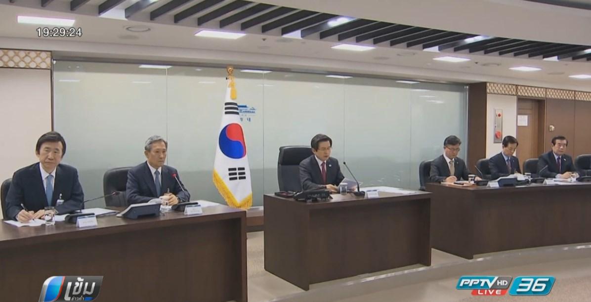 เกาหลีเหนือทดสอบยิงขีปนาวุธ 4 ลูก