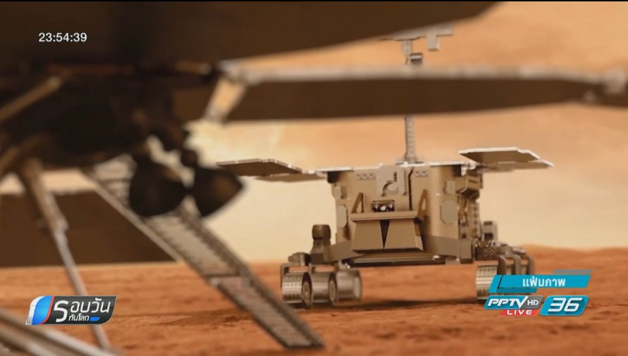 นาซาผุดไอเดียสร้างเกาะสนามแม่เหล็กรอบดาวอังคาร