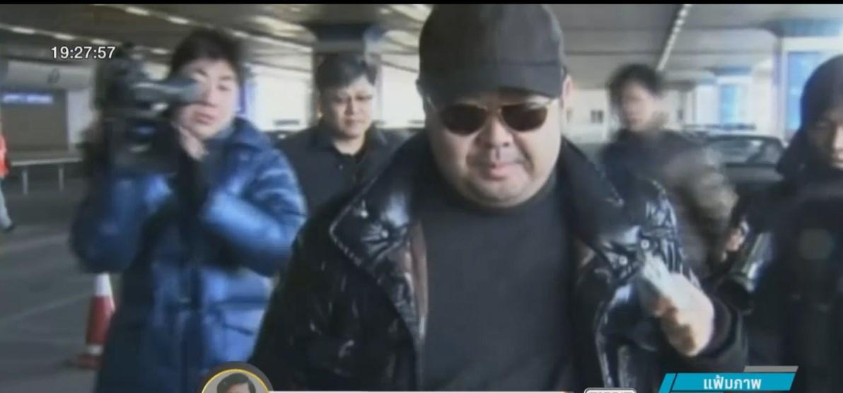 ชายอ้างตัวเป็นลูกชายคิม จอง นัม เผยว่าซ่อนตัวตั้งแต่พ่อถูกสังหาร