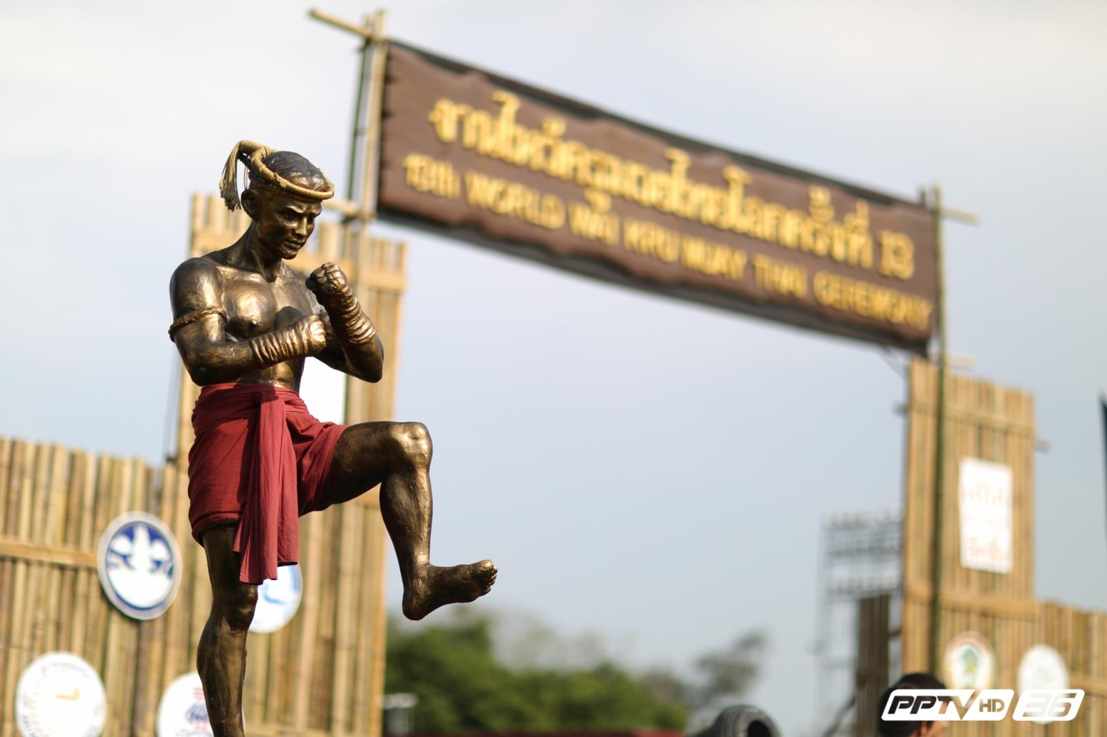 คึกคัก !! นักมวยทั่วโลกนับพัน เข้าร่วมพิธีไหว้ครูมวยไทยโลกครั้งที่ 13