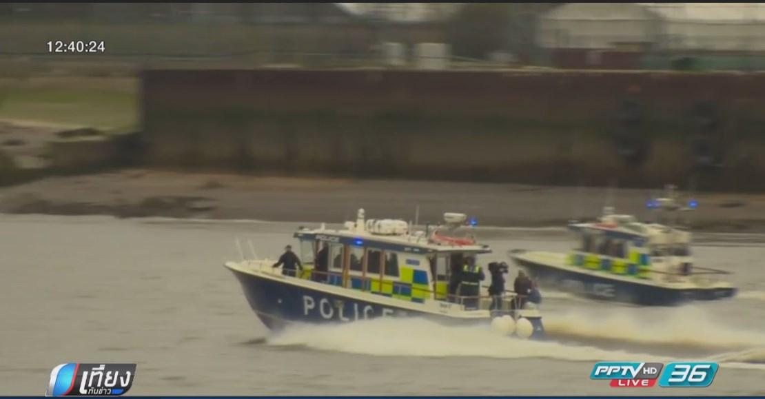 อังกฤษซ้อมรับมือเหตุจี้เรือโดยสารในแม่น้ำเทมส์