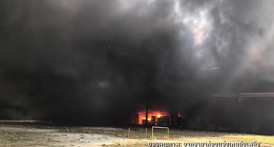 ไฟไหม้โกดังพลาสติกในนิคมอุตสาหกรรมทองโกรว์ ชลบุรี