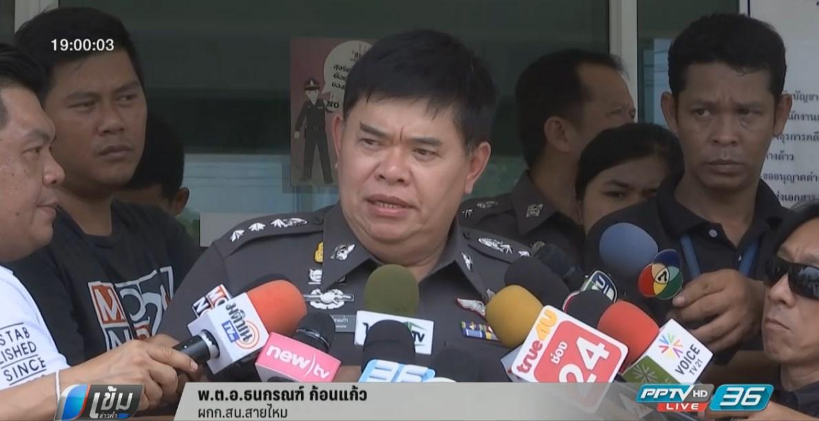 """สืบที่เกิดเหตุ รถ """"ดีเจเชาเชา"""" ชน พบถูกใช้บ่อยเป็นจุดแข่งรถ"""