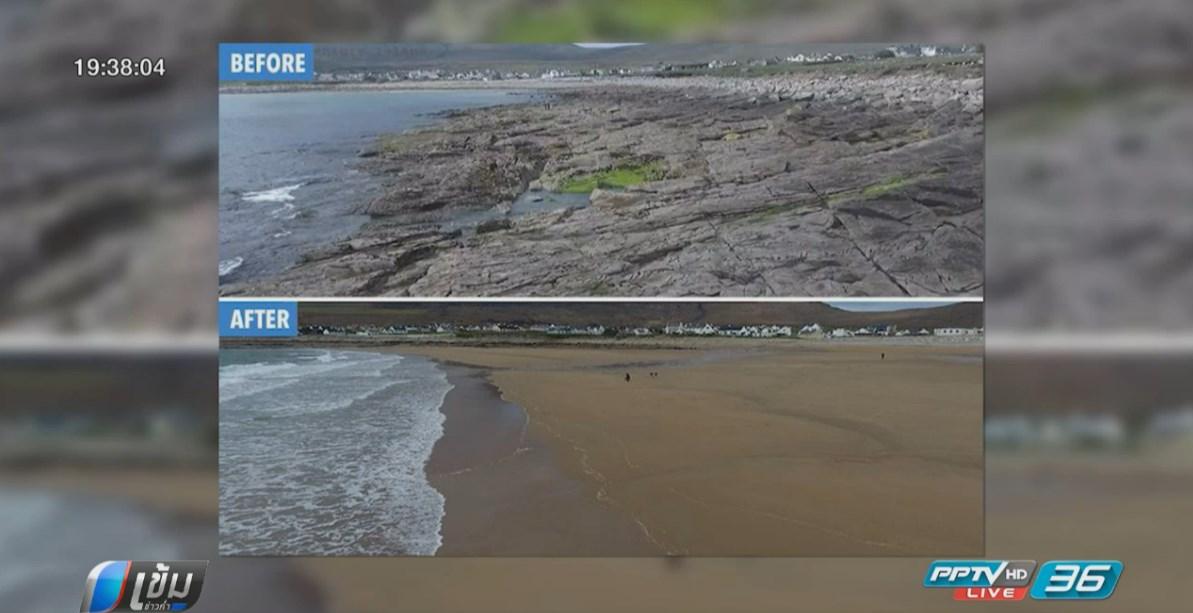 กระแสน้ำขึ้น-น้ำลง ชุบชีวิตชายหาดในไอร์แลนด์