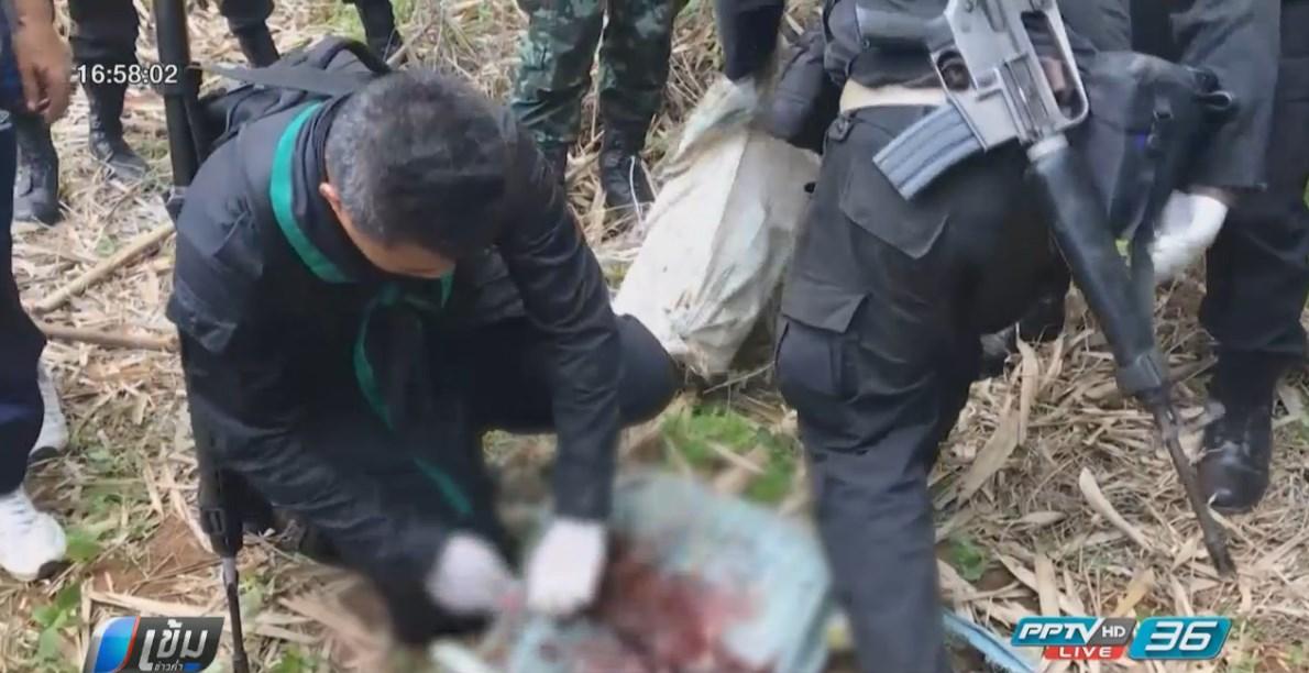 วิสามัญ แก๊งขนยาบ้า 9 ศพ หลังต่อสู้ปะทะ ชายแดนไทย-เมียนมาร์