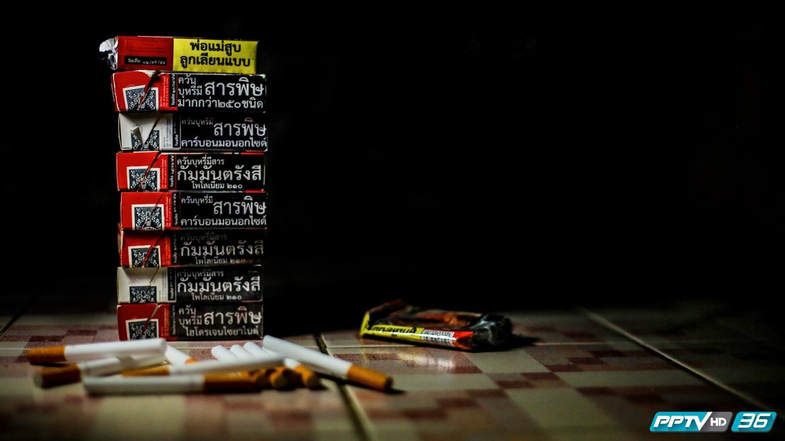 """แพทย์แนะหากหยุดสูบบุหรี่ ป้องกัน """"มะเร็งปอด"""" ได้ถึง 70 %"""
