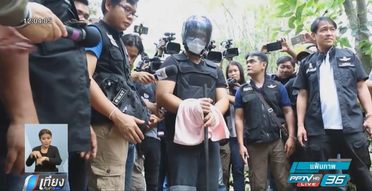 ตำรวจเร่งตรวจสอบกล้องวงจรปิดไขคดีฆ่าหั่นศพ
