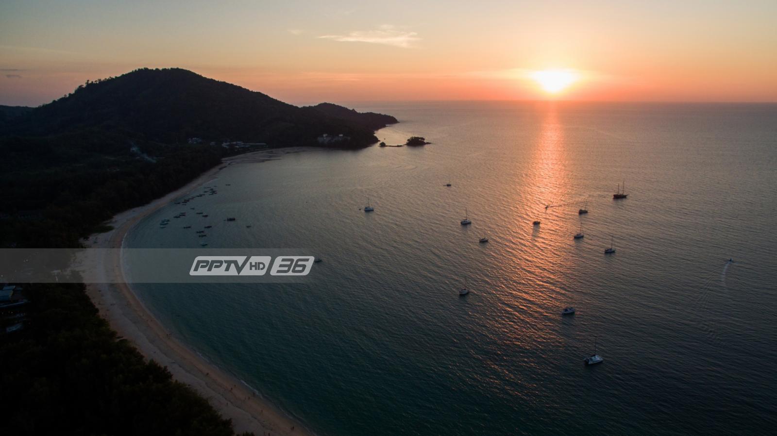 """ร่วมกันรักษ์โลกใน """"วันทะเลโลก"""" World Ocean Day"""