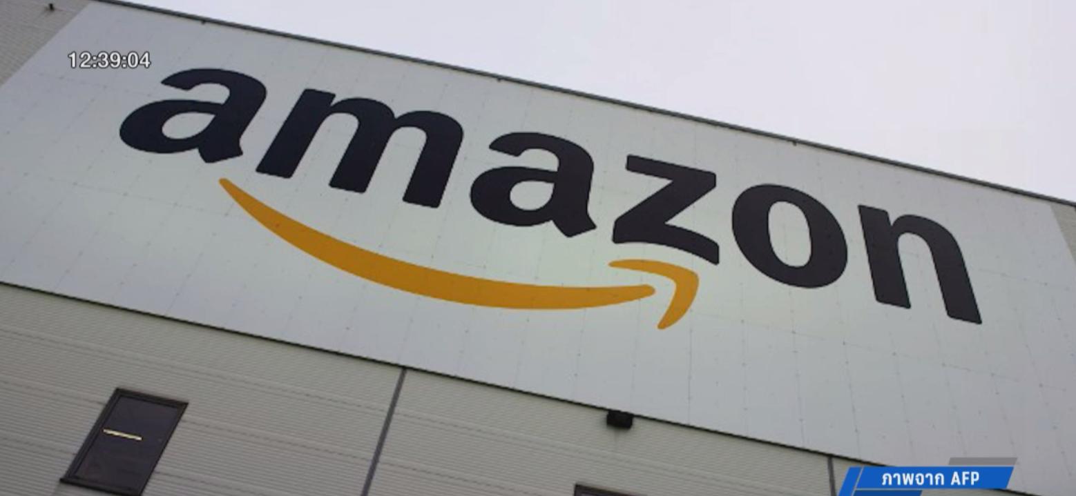 """""""Amazon"""" เพิ่มระบบสกัดเทียบราคาสินค้า"""