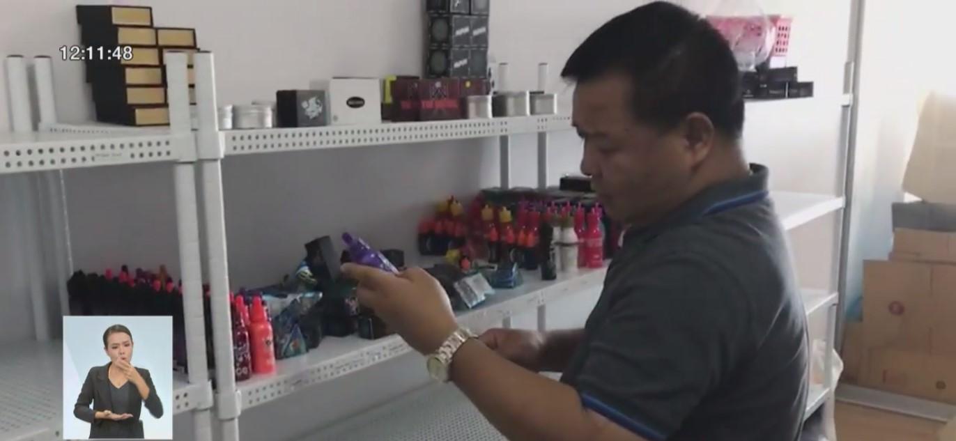 จับชาวไทย-ต่างชาติลักลอบจำหน่ายบุหรี่ไฟฟ้าทางเฟซบุ๊ก