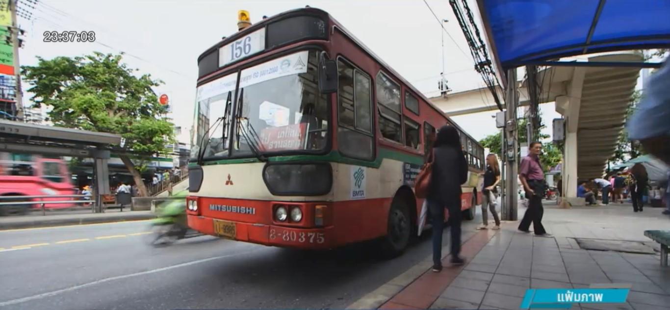 กรมการขนส่งทางบก เชื่อจัดระเบียบรถเมล์ใหม่แก้รถติดได้