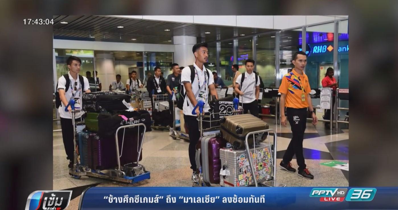 """""""พรชัย เค้าแก้ว"""" ถือธงชาตินำนักกีฬาไทยพิธีเปิดซีเกมส์"""