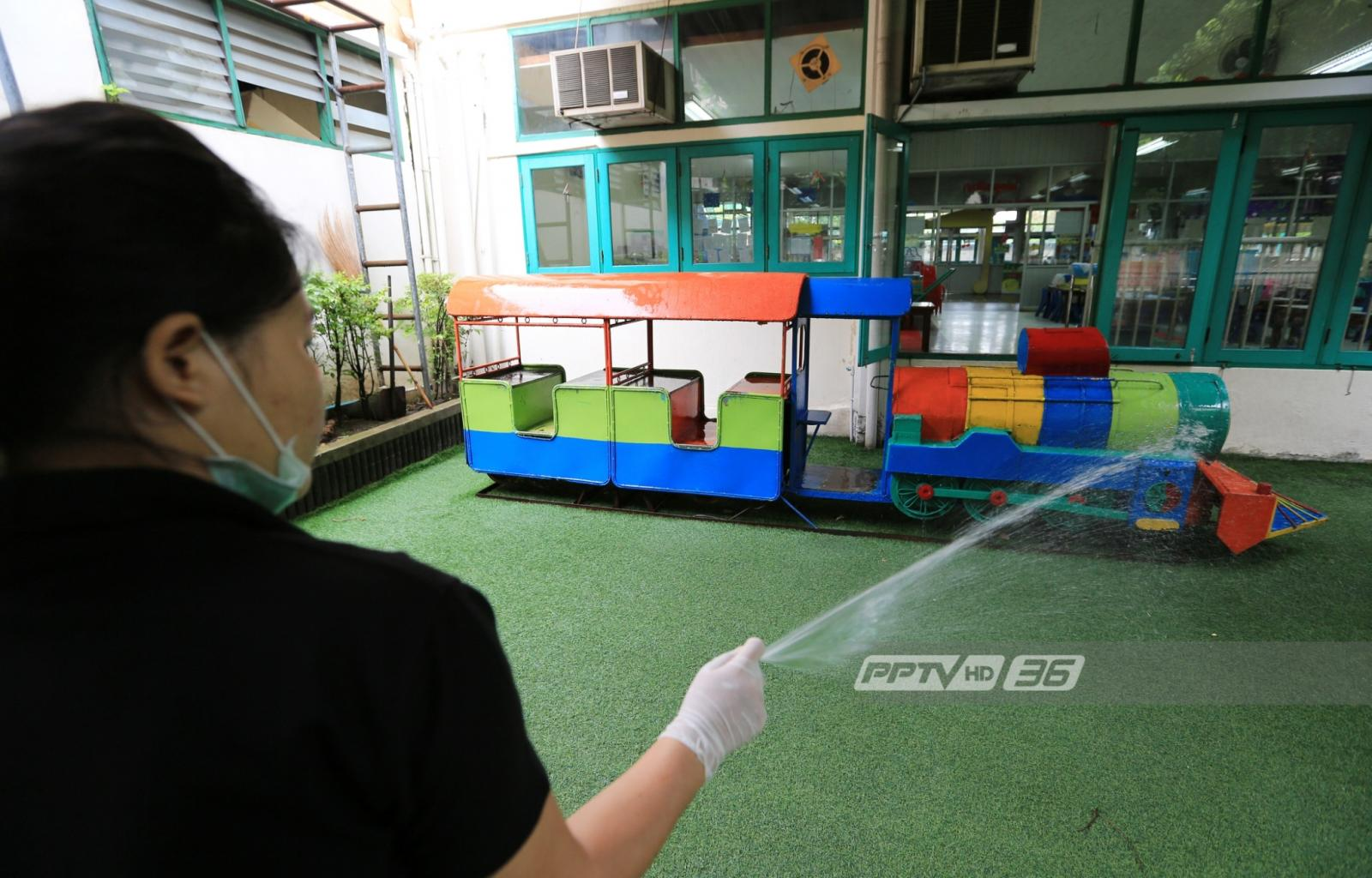 โรงเรียนไผทอุดมศึกษา ปิดทำความสะอาดหลังไข้หวัดใหญ่ระบาด