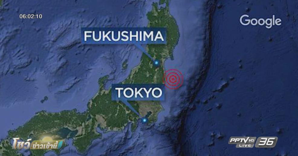 แผ่นดินไหว 6.9 เขย่าญี่ปุ่น ประกาศเตือนภัยสึนามิ เร่งอพยพประชาชน (คลิป)