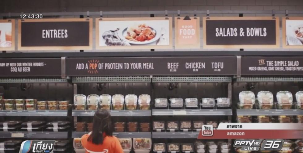 Amazon เปิดตัวร้านค้าแห่งอนาคต (คลิป)
