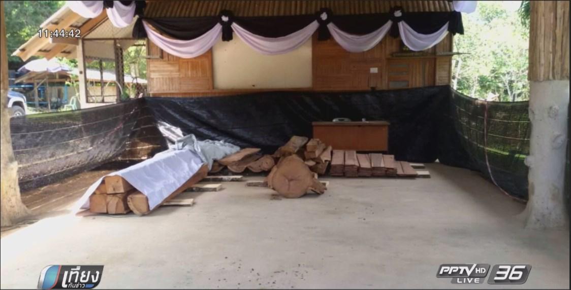 อ.กุยบุรีเตรียมส่งมอบไม้จันทน์หอมให้สำนักช่างสิบหมู่