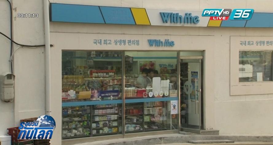 เกาหลีใต้เปิดตัวไอศกรีมแก้เมาค้าง