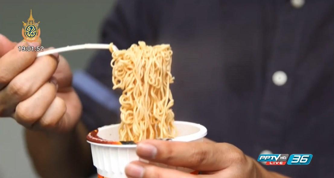 สายตรวจพิชิตโรค : กิน-ดื่มร้อน เสี่ยงมะเร็งหลอดอาหาร (คลิป)