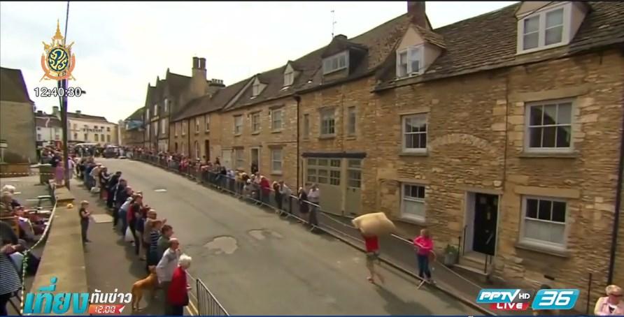 อังกฤษจัดงานแข่งวิ่งแบกกระสอบประจำปี