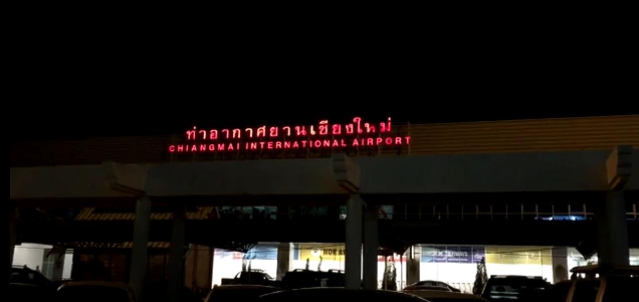 เครื่องบินการบินไทยขัดข้องขอจอดฉุกเฉิน ผู้โดยสารปลอดภัย !!