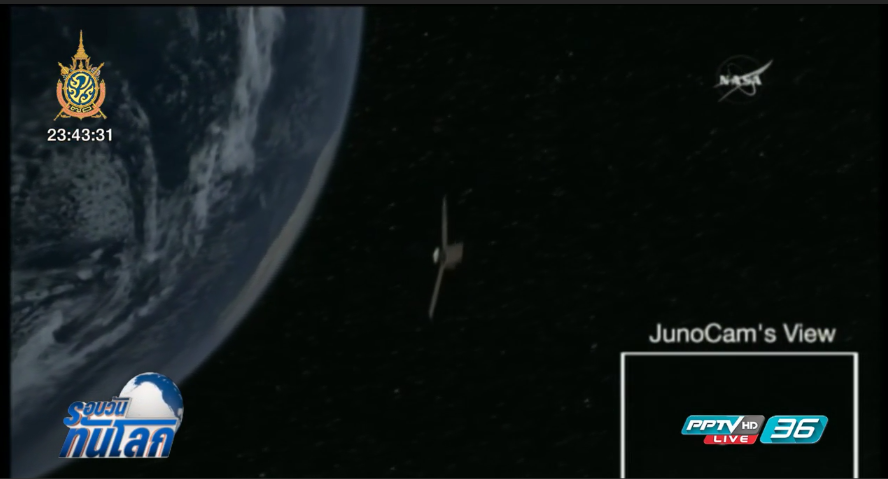 """ภารกิจยาน""""จูโน""""สำรวจดาวพฤหัสบดี (คลิป)"""