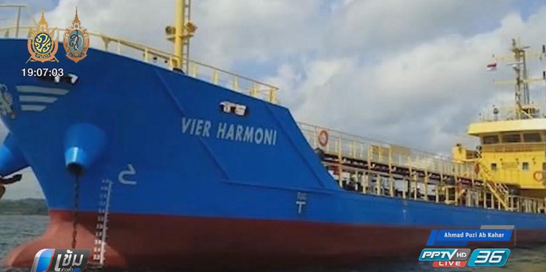 เรือบรรจุทุกน้ำมันอินโดฯ หาย เจ้าหน้าที่ระบุเข้าใจผิด ไม่ได้ถูกปล้น