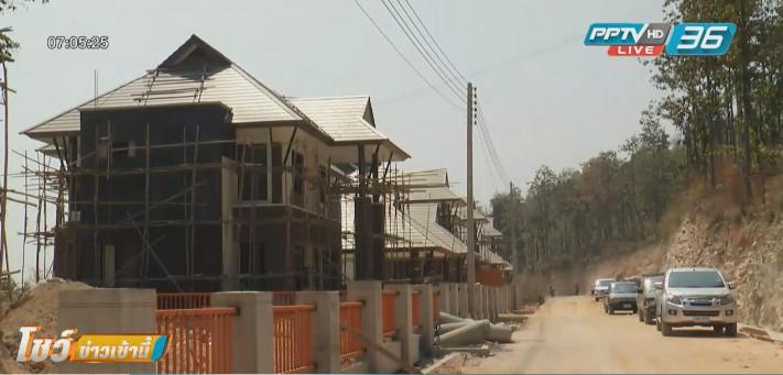 ปธ.ศาลอุทธรณ์ภาค5ยันบ้านพักเชิงดอยสุเทพไม่รุกป่าสงวน