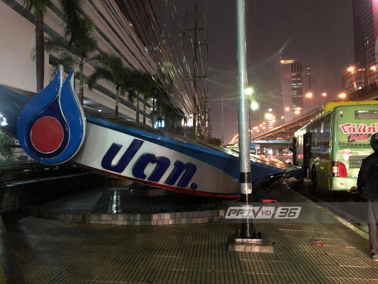 นักข่าวPPTV เล่านาทีระทึก ! หลังคาป้ายรถเมล์หน้าปตท.ถล่ม