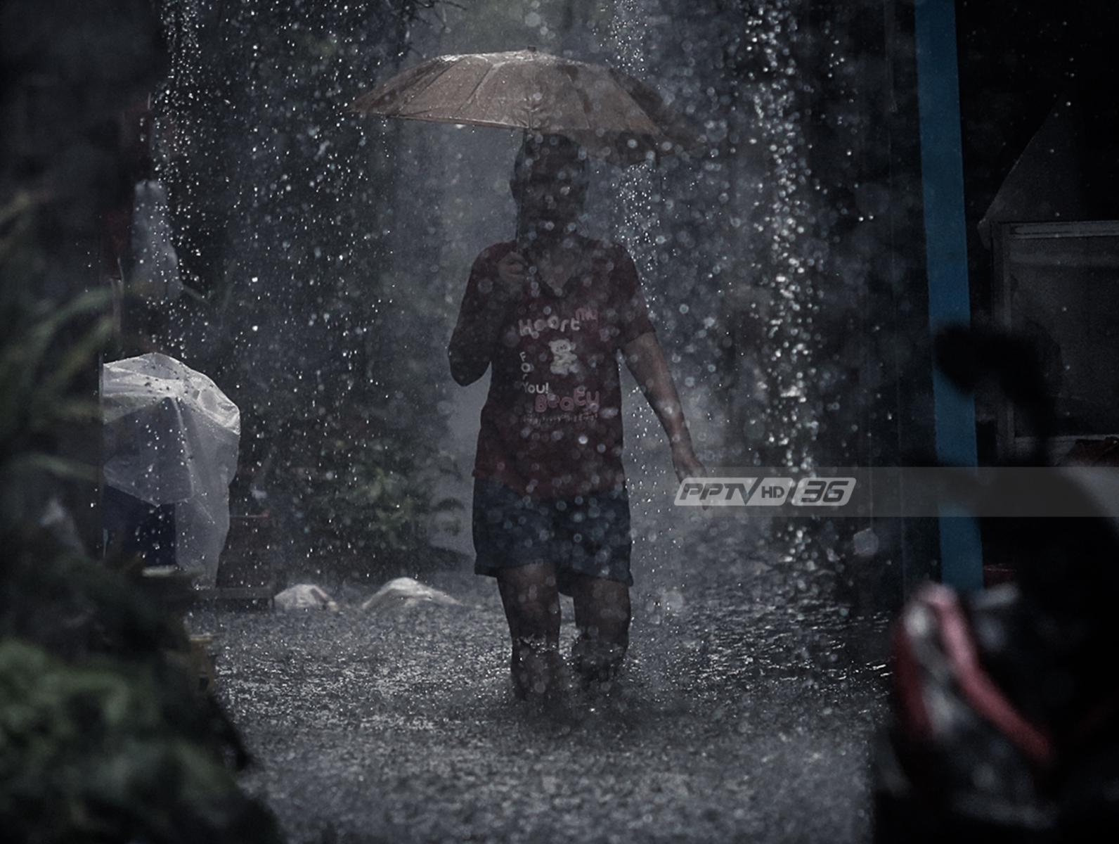 """อุตุฯ เผย พายุโซนร้อน """"เอวิเนียร์"""" ไม่กระทบไทย"""